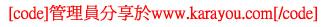 關於解壓密碼&打廣告的定義與相關規定 (2011.04.18更新)